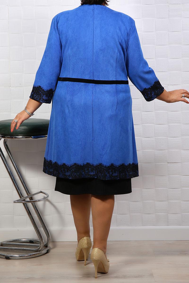 Compleu de dama modern albastru