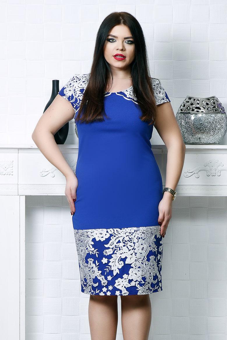 Rochie eleganta Carmina Albastru
