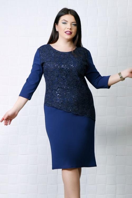 Rochie eleganta Ela Bleumarin