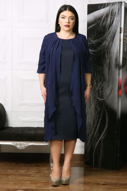 Rochie de ocazie Daria Bleumarin