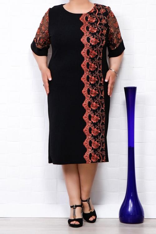 Rochie de Ocazie Dalin negru