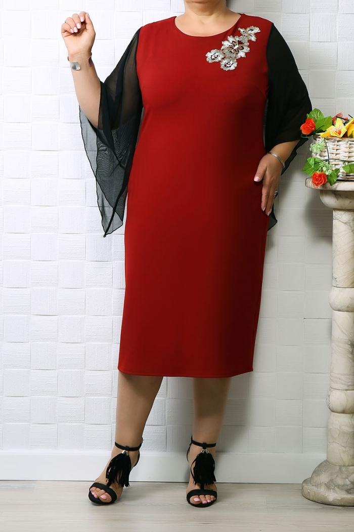 Rochie de ocazie Iris Grena