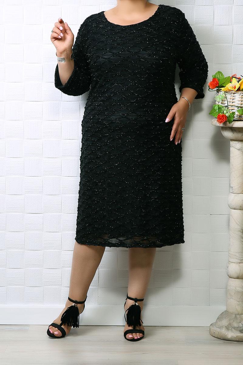 Rochie de ocazie Leia Negru