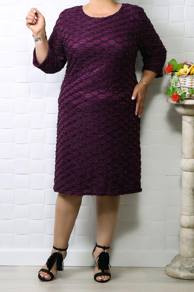 Rochie de ocazie Leia Mov