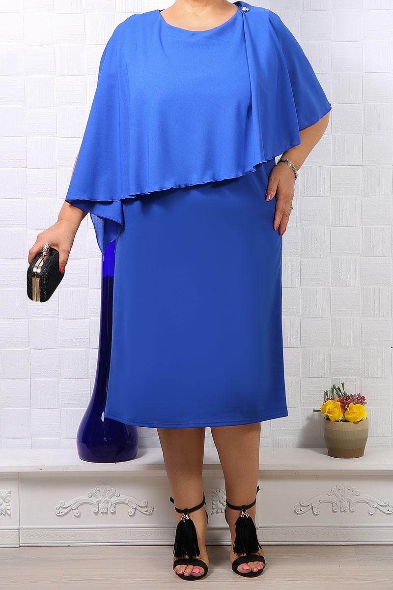 Rochie Eleganta Cleo Albastru