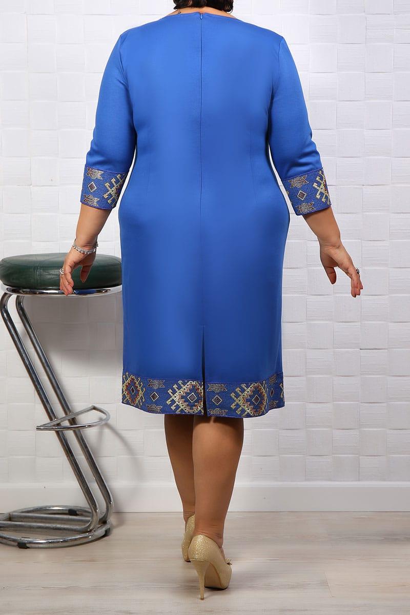 Rochie traditionala Mia Albastru