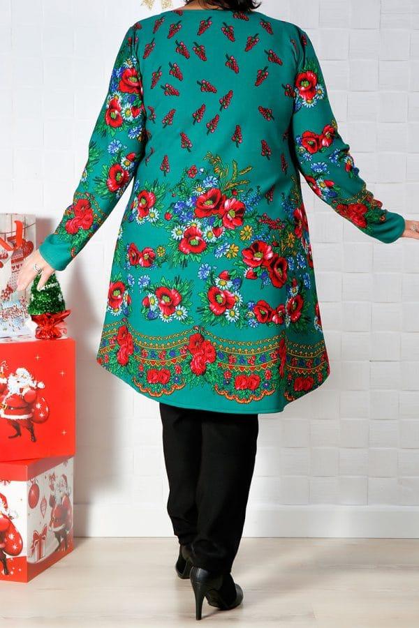 Rochie de zi Ina Imprimeu Verde