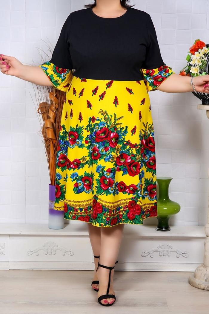 Rochie de Ocazie Electra Galben Perfect Fashion 22 1