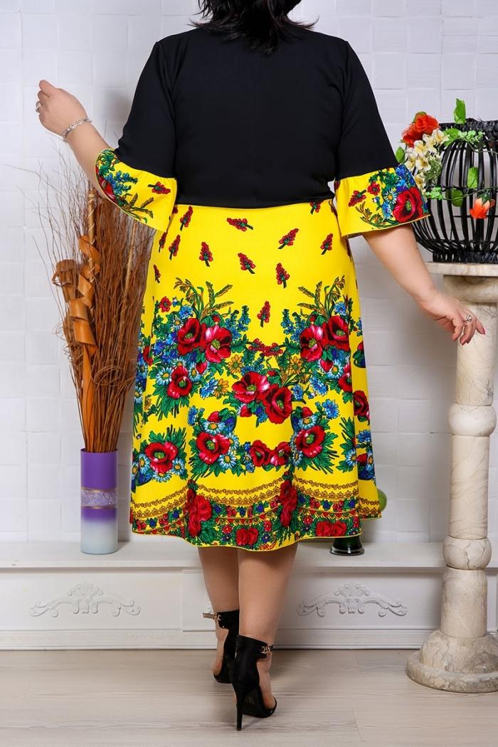 Rochie de Ocazie Electra Galben Perfect Fashion 23 1