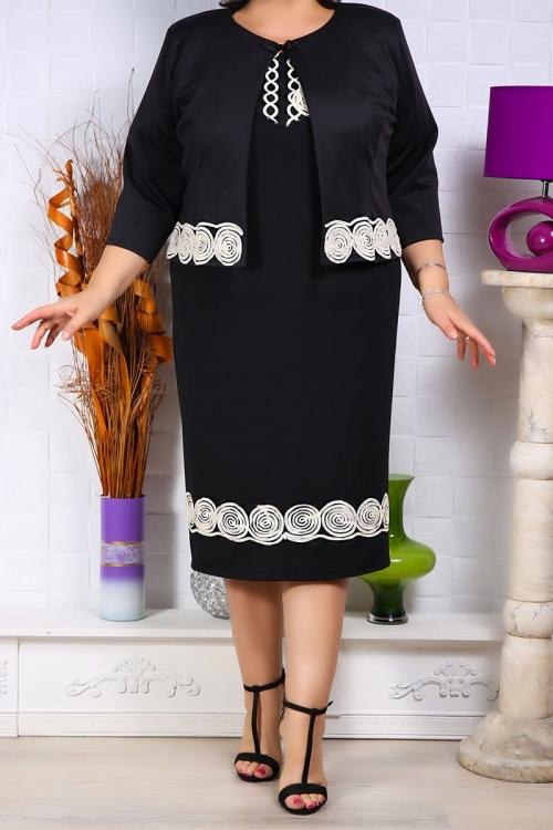 Compleu Elegant Bela Rochii Perfect Fashion 35