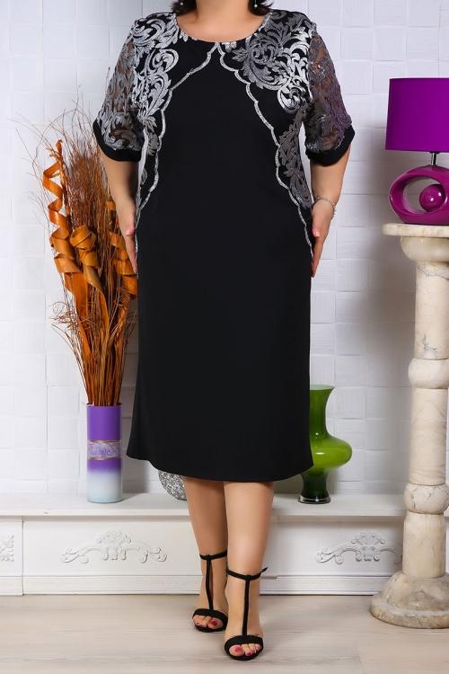 Rochie de Ocazie Irene Rochii Perfect Fashion 8